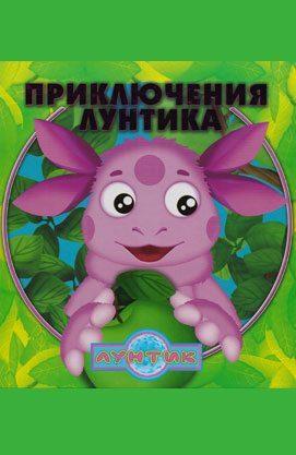 Eclipse на русском читать