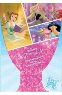 Книжковий набір для принцес