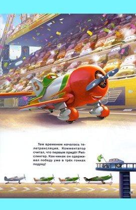 Літачки. Подарункове видання