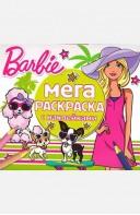 Барбі Мега-розмальовка з наклейками