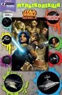 Star Wars. Rebels. Розмальовка
