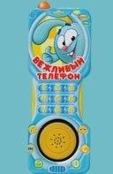 Смешарики. Вежливый телефон